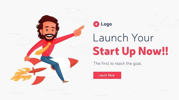 Design de banner de lançamento de seu modelo de start up now