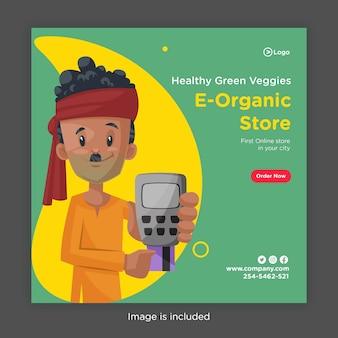 Design de banner de loja e-orgânica de vegetais verdes saudáveis
