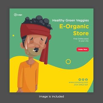 Design de banner de loja eletrônica de vegetais verdes saudáveis com vendedor de vegetais cansado