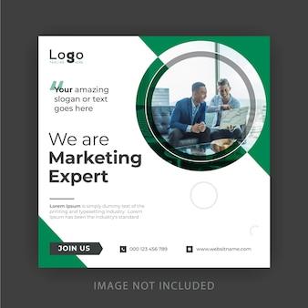 Design de banner de mídia social empresarial Vetor Premium