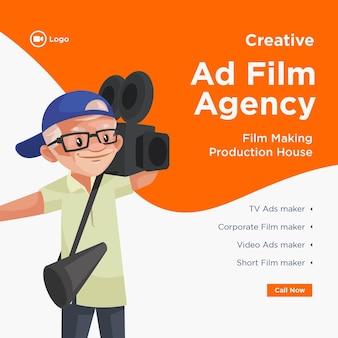 Design de banner de modelo de agência de filme publicitário criativo