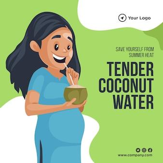 Design de banner de modelo de água de coco para salvar a si mesmo do calor do verão