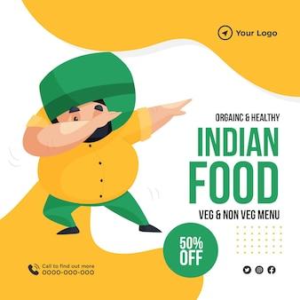 Design de banner de modelo de comida indiana orgânica e saudável