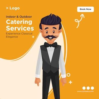 Design de banner de modelo de desenho animado para serviços de catering