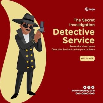 Design de banner de modelo de estilo cartoon de serviço de detetive de investigação secreta