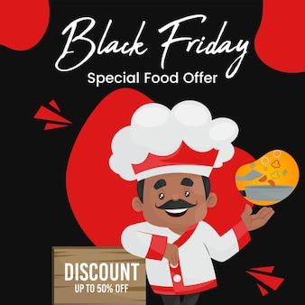 Design de banner de oferta de comida especial negra de sexta-feira modelo de estilo de desenho animado