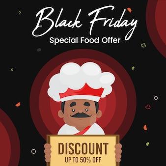 Design de banner de oferta especial de comida no modelo preto de estilo cartoon de sexta-feira