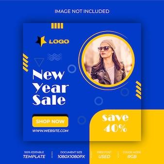 Design de banner de postagem de mídia social de venda de ano novo