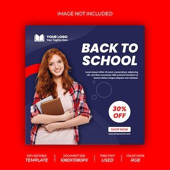 Design de banner de postagem de volta às aulas