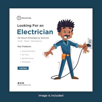 Design de banner de procura de um modelo de eletricista