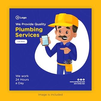Design de banner de serviços de encanamento com encanador mostrando um telefone celular