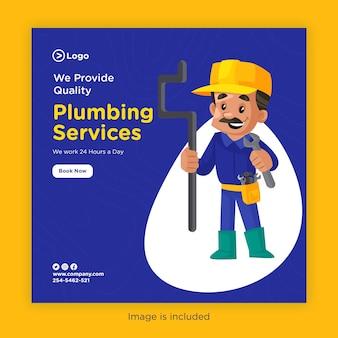 Design de banner de serviços de encanamento com encanador segurando um cano de água