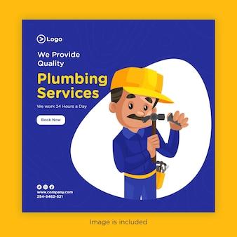 Design de banner de serviços de encanamento com encanador segurando um martelo e um prego na mão