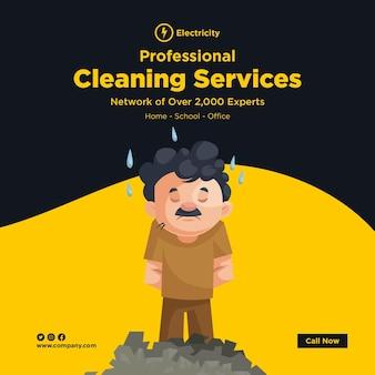 Design de banner de serviços profissionais de limpeza