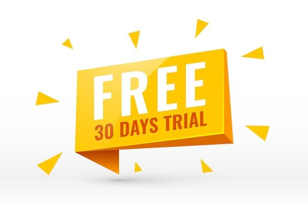 Design de banner de teste gratuito por 30 dias