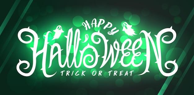 Design de banner de texto supervenda de halloween brilhante, vetor