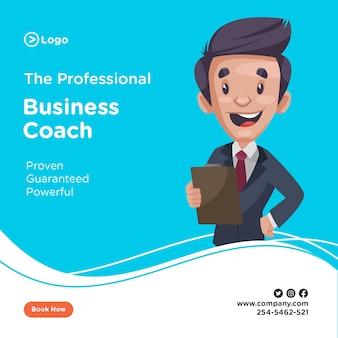 Design de banner de treinador de negócios profissional, segurando uma prancheta na mão.
