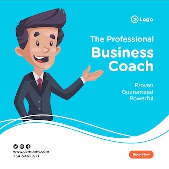 Design de banner de treinador de negócios profissional.
