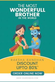 Design de banner de venda de raksha bandhan