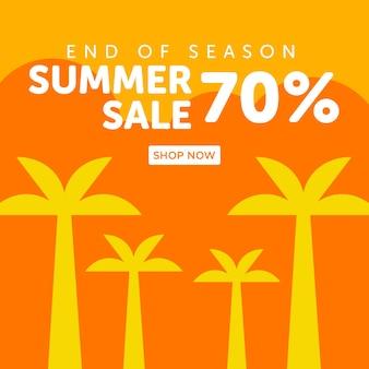 Design de banner de venda de verão no final da temporada