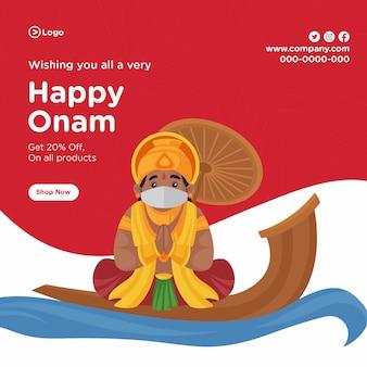 Design de banner de venda do festival onam do sul da índia
