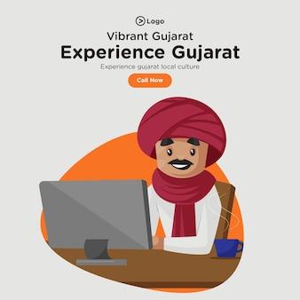 Design de banner de visita e experiência do modelo gujarat