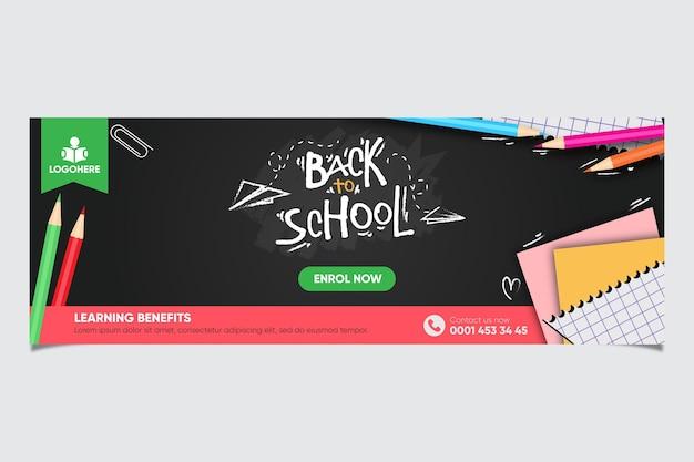 Design de banner de volta à escola