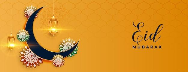 Design de banner decorativo do festival eid