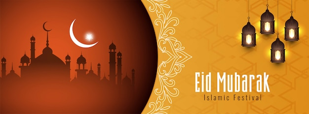 Design de banner decorativo islâmico eid mubarak