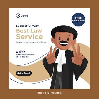 Design de banner do melhor serviço jurídico para mídia social com advogado mostrando sinal de vitória com as duas mãos