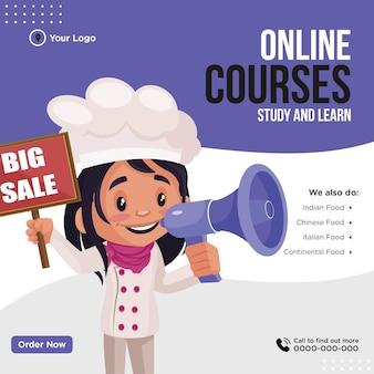 Design de banner do modelo de estilo cartoon de cursos online