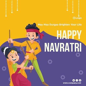 Design de banner do modelo de feliz festival indiano navratri