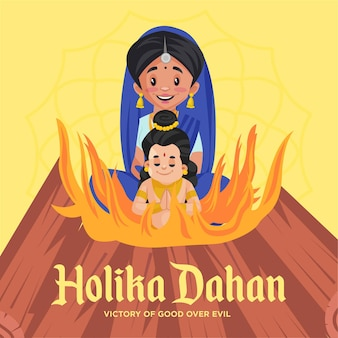 Design de banner do modelo de festival indiano holika dahan