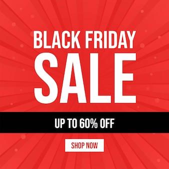 Design de banner do modelo de oferta de venda especial de sexta-feira negra