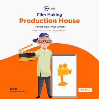 Design de banner do modelo de produção cinematográfica