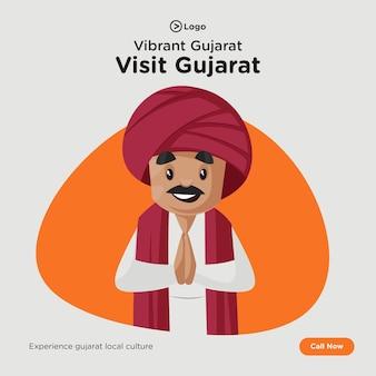Design de banner do modelo de visita gujarat