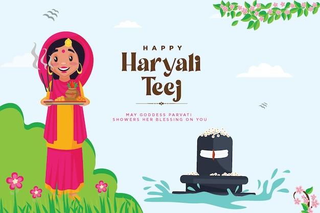Design de banner do modelo do happy haryali teej festival
