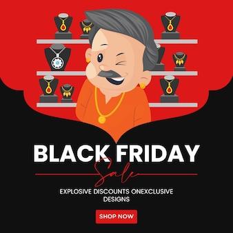 Design de banner do modelo preto de estilo de desenho animado de venda sexta-feira