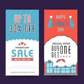 Design de banner do site com oferta de desconto especial para o feliz dia dos pais.