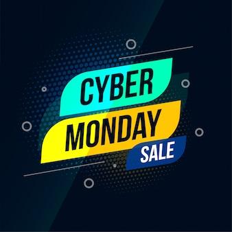 Design de banner elegante cyber segunda-feira moderna venda