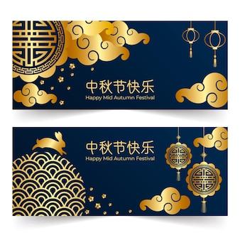 Design de banner escuro e dourado do meio do outono