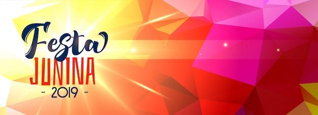 Design de banner junina festa abstrata