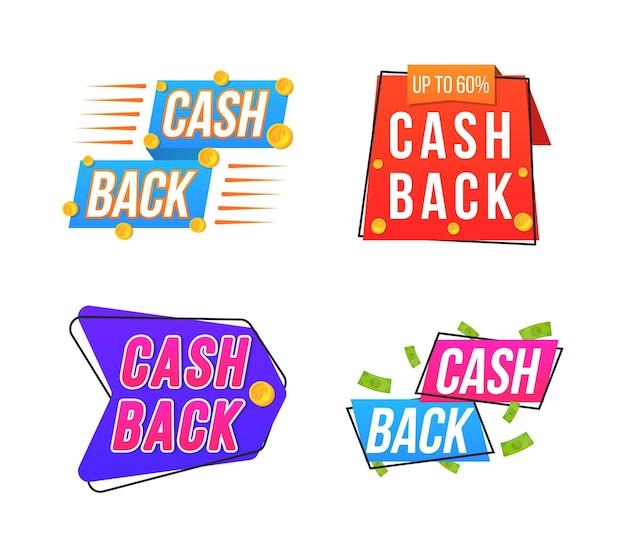 Design de banner moderno com um conjunto de etiquetas de cashback Vetor Premium