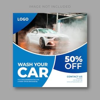 Design de banner para lavagem de carro