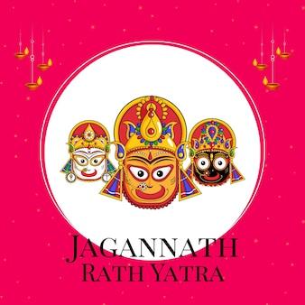 Design de banner plano jagannath rath yatra