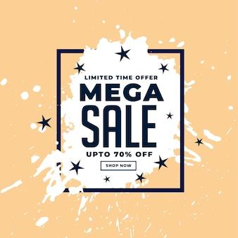 Design de banner promocional de mega venda