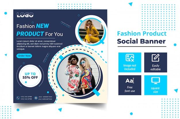 Design de banner quadrado pós-produto de moda