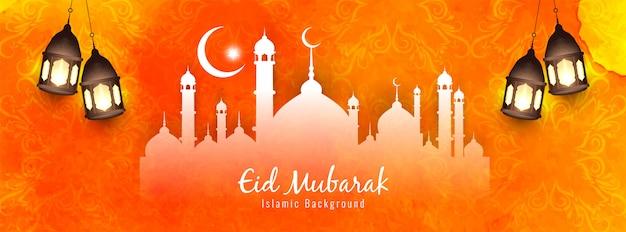 Design de banner religioso brilhante eid mubarak