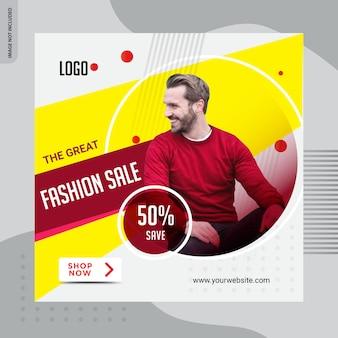 Design de banner social de venda de moda