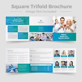 Design de brochura com três dobras quadrado médico moderno